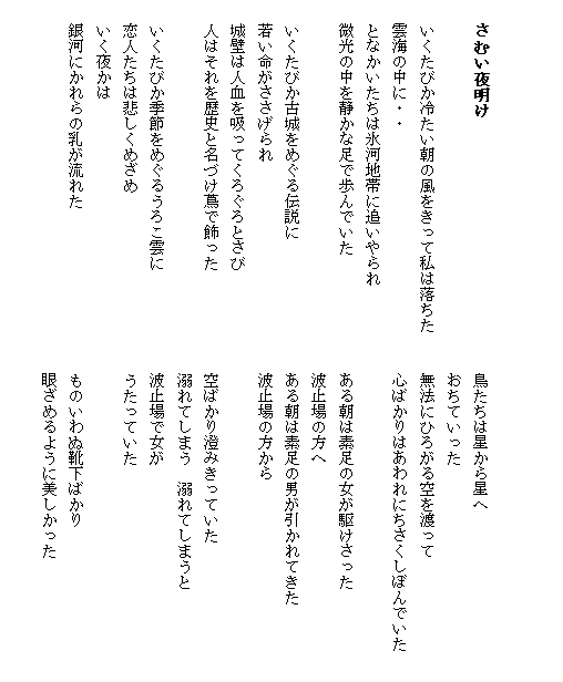 samuiyoake