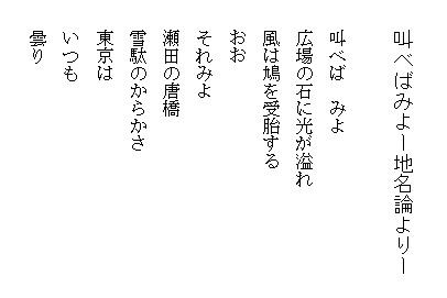 sakebebamiyo